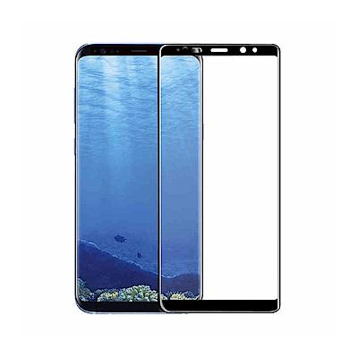 Samsung Galaxy Note9滿版3D曲面鋼化玻璃膜