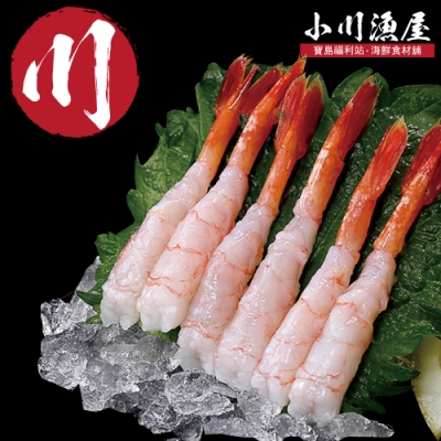 (滿額)小川漁屋 極鮮爽口去殼小甜蝦50尾(170G/50尾/盒)