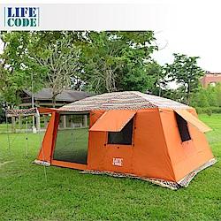 LIFECODE 民族風《二房一廳》多用途超大4-8人帳篷(三門三窗)-桔色