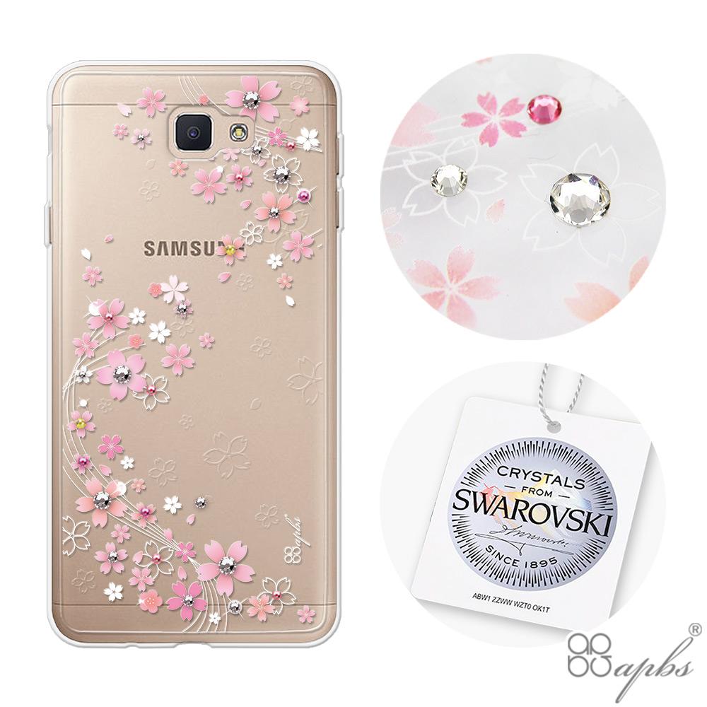 apbs Samsung Galaxy J7 Prime 施華彩鑽防震雙料手機殼-天籟之櫻
