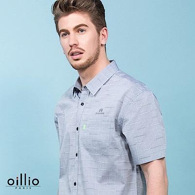 oillio歐洲貴族 短袖襯衫 竹纖維布料 素面簡約 灰色