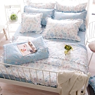 OLIVIA  VIVIEN 雙人全鋪棉床包兩用被套四件組 荷葉枕 200織精梳純棉