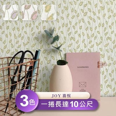 【JOY喜悅】台製環保無毒防燃耐熱53X1000cm抽象植物印花壁紙/壁貼3捲