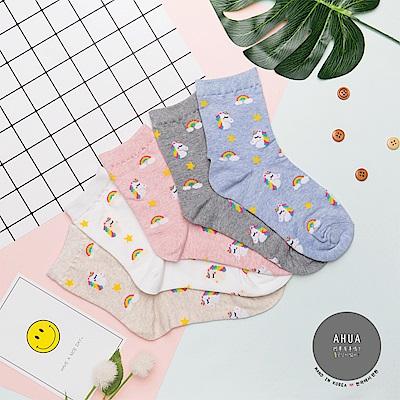 阿華有事嗎韓國襪子彩虹獨角獸中筒襪韓妞必備中筒襪正韓百搭純棉襪
