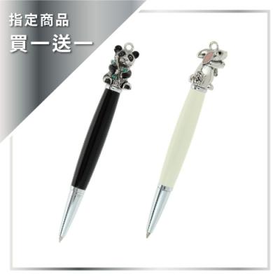 雙11-買一送一-ARTEX accessory小兔+熊貓