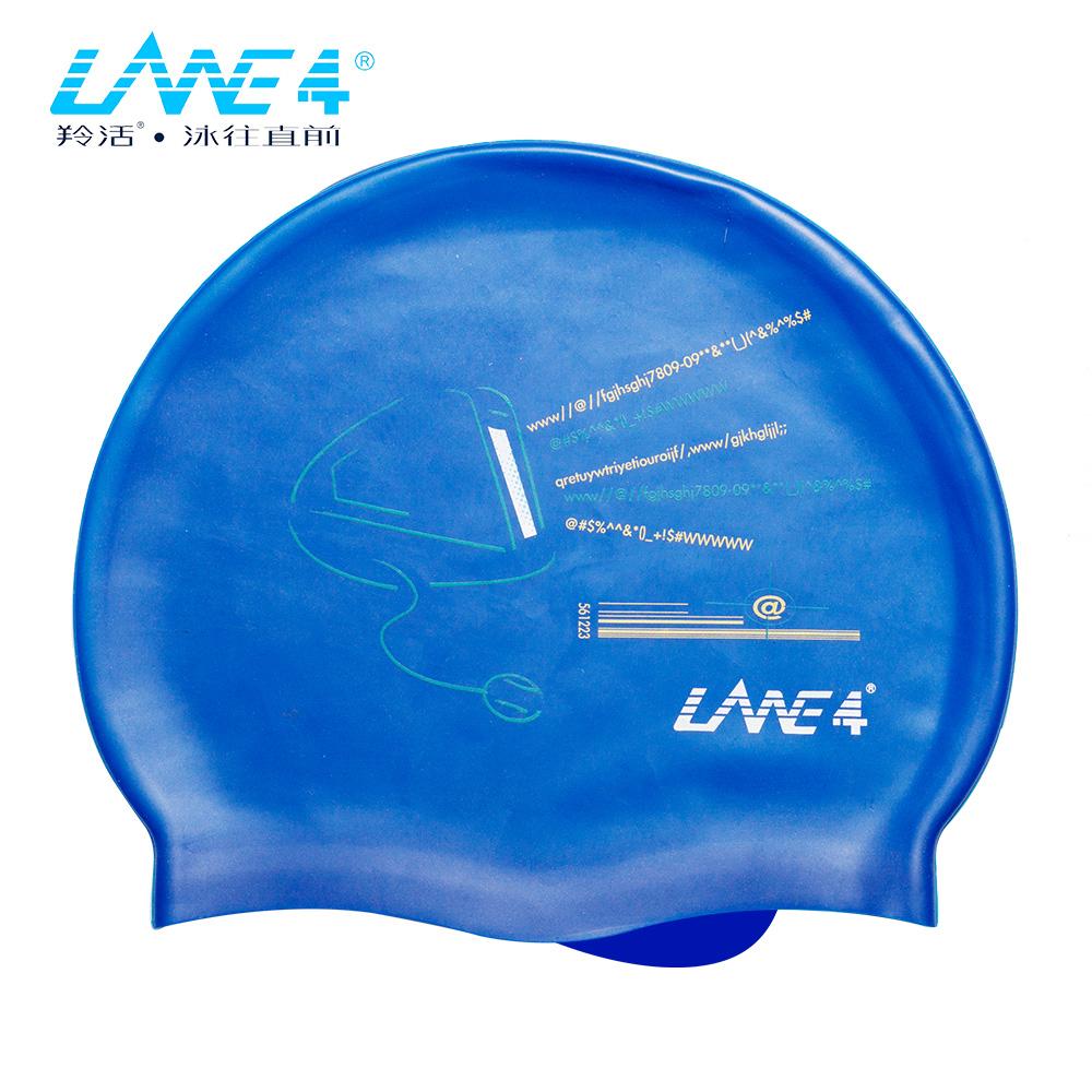 羚活 兒童矽膠泳帽 電腦 LANE4 SILICONE CAP