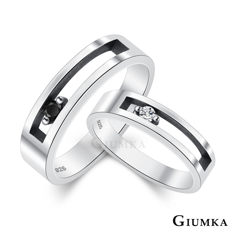 GIUMKA純銀戒指925純銀尾戒專一單鑽男女情人戒指 單個價格