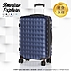 American Explorer 美國探險家 登機箱 飛機輪 20吋 行李箱 輕量 86S (海軍藍) product thumbnail 2