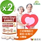 赫而司 NattoKing納豆王(30顆*2罐)納豆紅麴維生素C全素食膠囊(高單位20000FU納豆激酶) product thumbnail 1