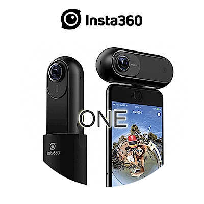INSTA360 ONE 全景相機 公司貨