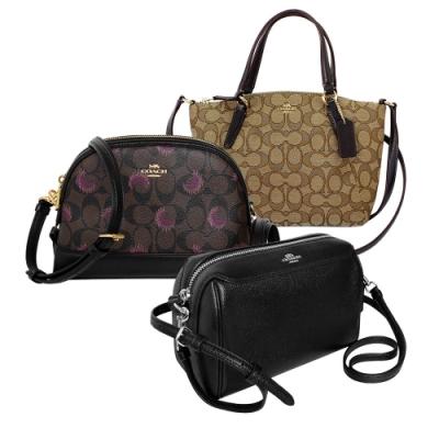 [時時樂] COACH 時尚IT小款斜背包均一價2750元