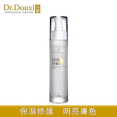Dr.Douxi朵璽 賦活保濕卵殼精萃液 80g