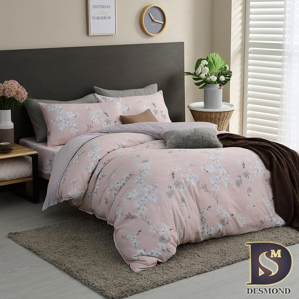 (贈防水洗衣籃) 岱思夢 3M天絲床包兩用被組 單雙加特大TENCEL 多款任選 (蜂之舞-粉)