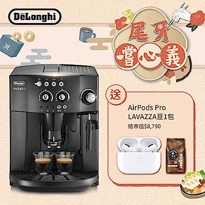 【送AirPods Pro】DeLonghi ESAM 4000 幸福型 全自動義式咖啡機
