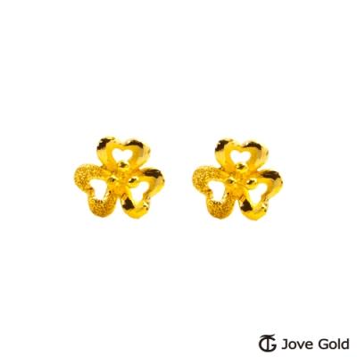 Jove Gold 漾金飾 愛與美黃金耳環