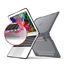 Macbook Pro Retina13吋TouchBar防摔保護殼支架/灰