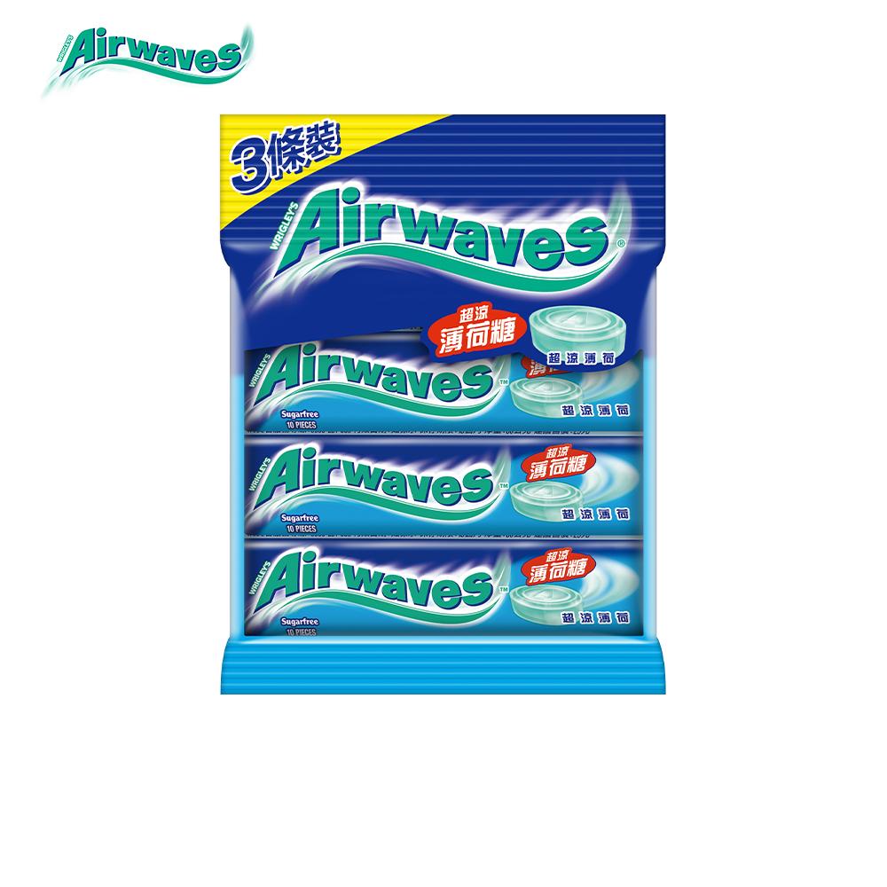 Airwaves 超涼薄荷糖(10粒3條裝)
