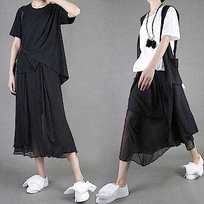 寬鬆顯瘦百褶百搭中長裙雪紡裙-設計所在 MP1586