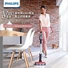 Philips飛利浦360度全方位氣旋直立無線手持吸塵器FC6823