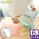 Conalife A4手提直式風琴文件夾(6入)