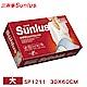 三樂事Sunlus 暖暖熱敷墊(大) SP1211 (30x60cm) product thumbnail 1