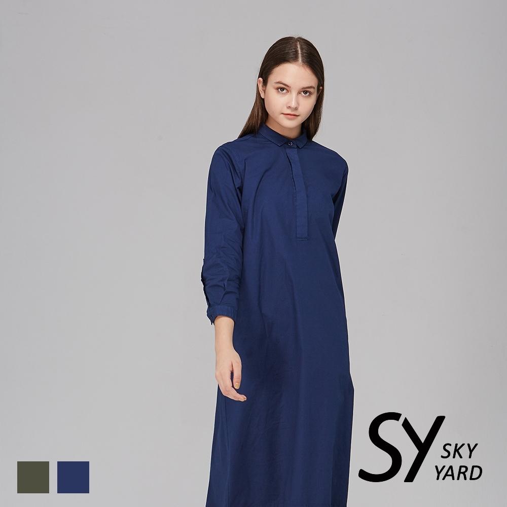 【SKY YARD 天空花園】極簡隱藏釦襯衫式連身洋裝-藍色