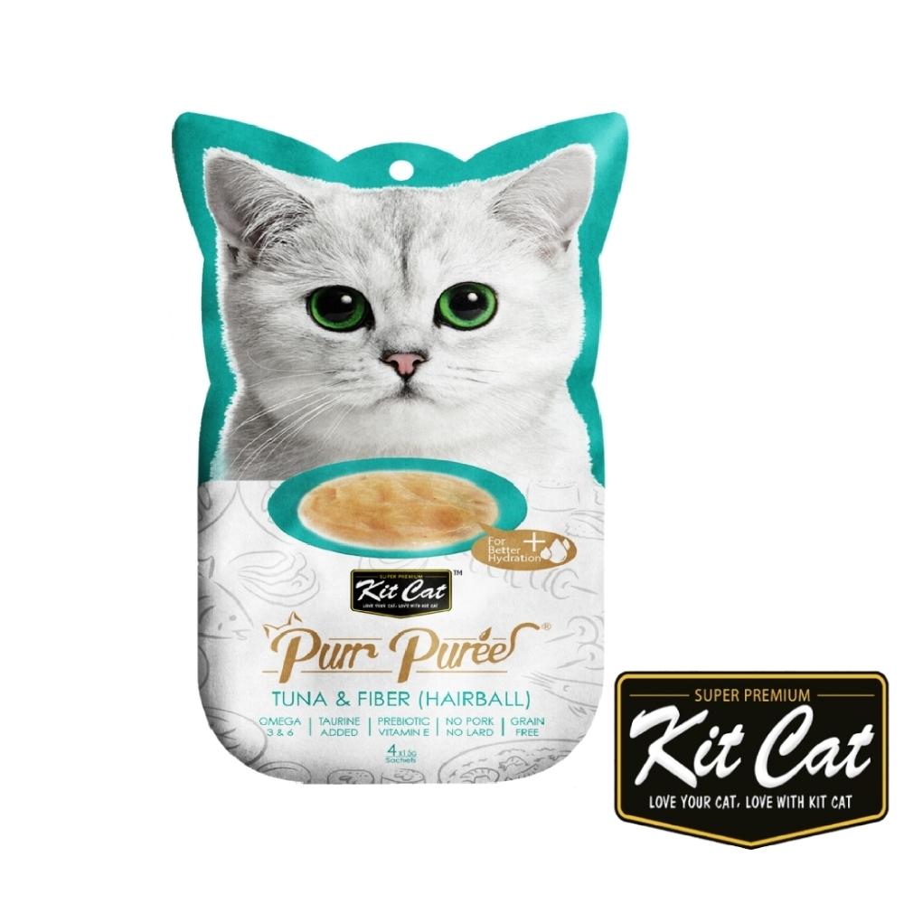 Kitcat呼嚕嚕肉泥- 鮪魚、纖維素 化毛配方 60g 貓零食 貓肉條 貓肉泥 化毛 牛磺酸