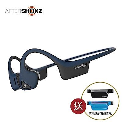AFTERSHOKZ AS650 骨傳導藍芽耳機 (共四色)