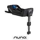 荷蘭 nuna-ISO-FIX底座