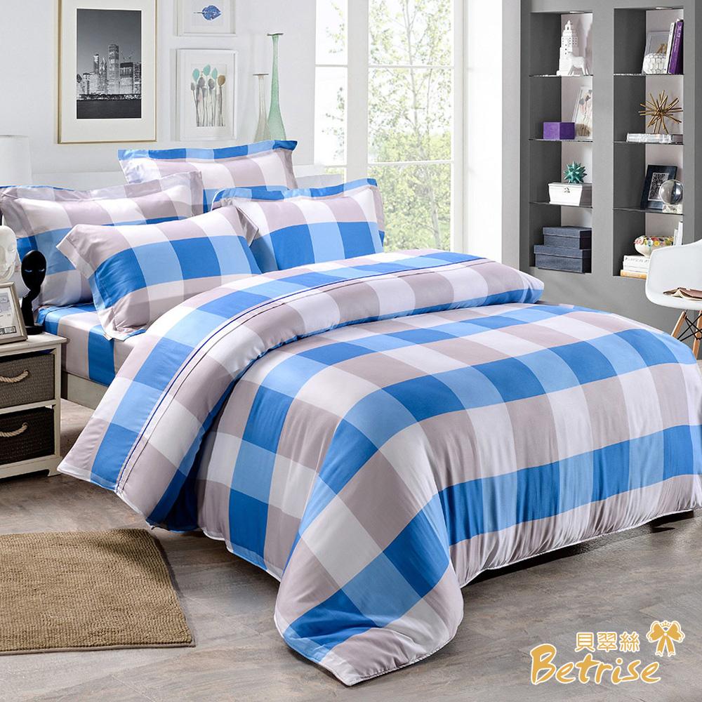 Betrise 藍線 加大-植萃系列100%奧地利天絲三件式枕套床包組