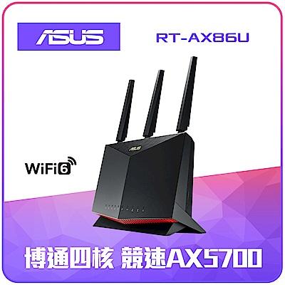 ASUS 華碩 RT-AX86U 雙頻 WiFi 6(802.11ax)電競路由器 分享器