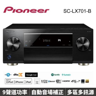 【Pioneer 先鋒】9.2聲道AV環繞擴大機(SC-LX701-B)