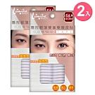 Lumiere 隱形輕薄雙面雙眼皮貼(寬版3mm) 超值2入組 共308片 贈專用Y型棒