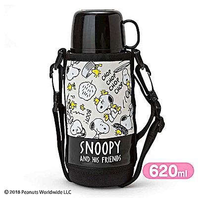 Sanrio SNOOPY兩用不鏽鋼水壺(糊塗塔克)