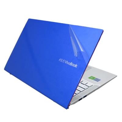 EZstick ASUS VivoBook S15 S531 FL 二代透氣機身保護膜