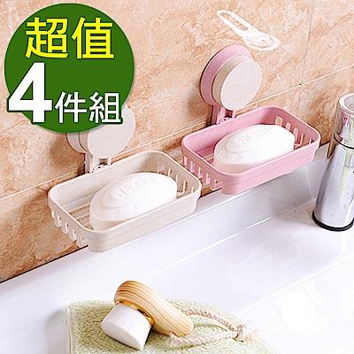 佶之屋 多用途吸盤式瀝水肥皂架/收納架4入