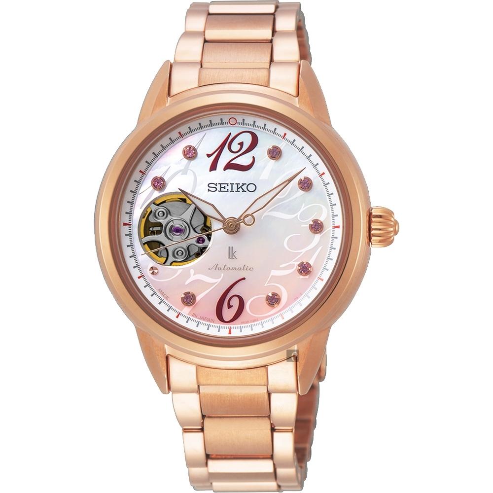 SEIKO 精工 LUKIA 初春 65週年紀念機械女錶(SSA798J1)-33.9mm