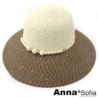 AnnaSofia 星點混織奢珠環 寬簷防曬遮陽淑女帽草帽漁夫帽(咖簷系)