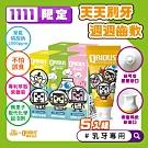『限定11.11』QRIOUS奇瑞斯紫錐菊護齒膏/含氟/1000ppm/益生菌/兒童牙膏