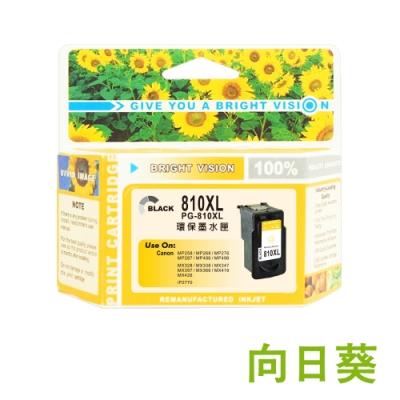 向日葵 for Canon PG-810XL/PG810XL 黑色高容量環保墨水匣 /適用 CANON PIXMA MP237/MP258/MP268/MP276/MP287/MP486/MP496