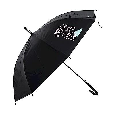 樂嫚妮 自動開傘/直立雨傘-雲朵