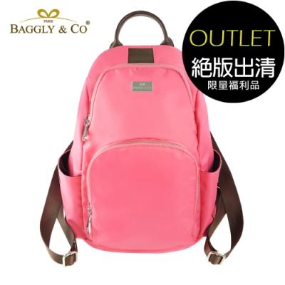 [福利品]【BAGGLY&CO】防盜真皮尼龍後背包春夏色系款(粉色)(絕版出清)