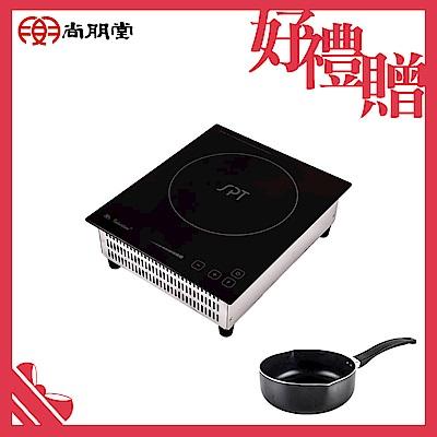 尚朋堂商業用變頻式電磁爐SR- 900 F