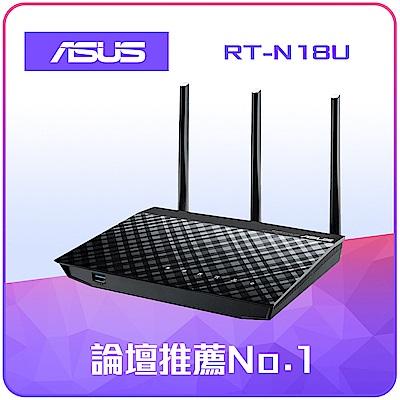 ASUS 華碩 RT-N18U 600M 無線網路分享器