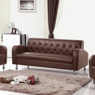 H&D 戴爾咖皮三人沙發