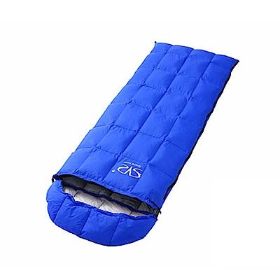 PUSH!登山戶外用品1500G鴨絨防水專業型羽絨可拼接睡袋P124