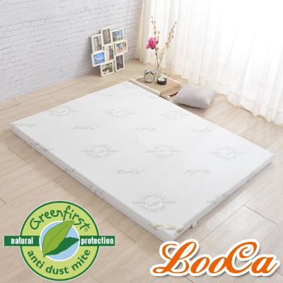 LooCa 法國防蹣防蚊旗艦舒柔5cm高規HT乳膠床墊-雙人5尺