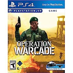 戰爭行動 Operation Warcade -PS4英文美版 (VR專用)