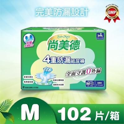 Sun Mate尚美德 4重防漏成人紙尿褲M號(17片x6包/箱)-成人紙尿褲-褲型紙尿褲