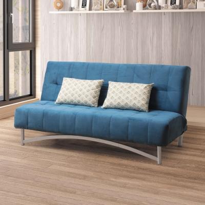 Boden-波莉藍色布沙發床/雙人椅/二人座(送抱枕)